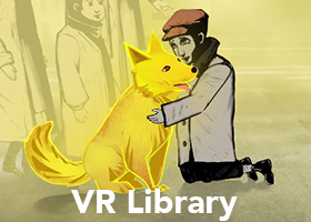 VR Library